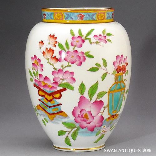送料無料 アンティーク Minton ミントン 1873年 壺 ジャポニズム手描き 約14cm 美品