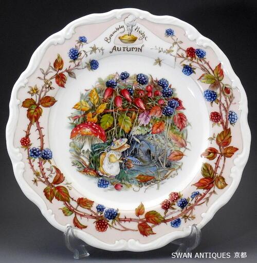 ロイヤルドルトン Royal Doulton ブランブリーヘッジ オータム 飾り皿プレート 未使用 箱付き