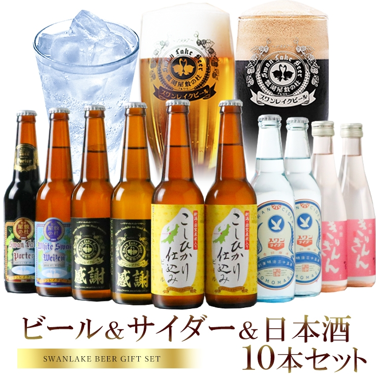 Assorted ten pure rice size brewing
