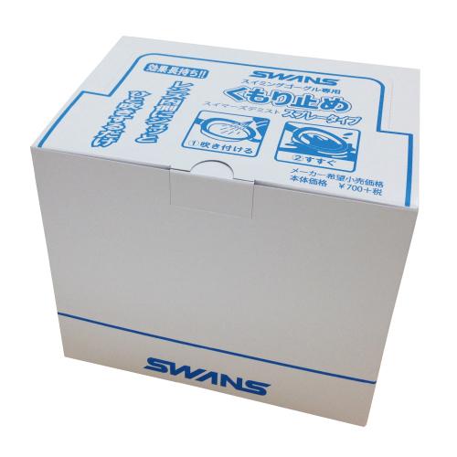 SWANS スワンズ SA-33B 1箱30本セット スイマーズデミスト くもり止め スプレー【まとめ買いでお得 スポーツ アウトドア 水泳 ゴーグル ゴーグル 送料無料】