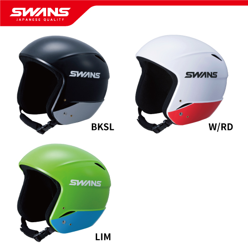 SWANS スワンズ スノーヘルメット H-70FIS 全3色 レーシング(RACING HELMETS) ワンサイズ【スキー スノーボード ヘルメット 大会 イベント アイウェア スポーツ アウトドア ゴーグル】