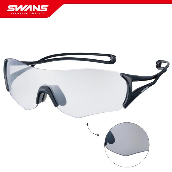 SWANS スワンズ サングラス EN8-0066 BK E-NOX EIGHT 8(イーノックスエイト)【調光レンズ UVカット アイウェア SWANS公式ショップ スポーツ アウトドア スポーツゴーグル 送料無料】