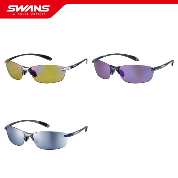 SWANS スワンズ サングラス SALF-0168 GMR/ -0170 SMK/ -0767 BLGM Airless Leaffit エアレス リーフフィット 【スポーツ アウトドア フィッシング 偏光サングラス レンズ 軽量モデル ウォーキング ドライブ 紫外線対策 SWANS公式ショップ】