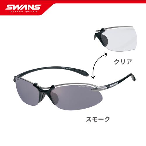 SWANS スワンズ サングラス SA-518 MTSIL Airless Wave エアレス ウエイブ 【調光レンズ 軽量モデル ウォーキング ドライブ 登山 紫外線対策 アイウェア SWANS公式ショップ スポーツ アウトドア スポーツウエア シューズ ゴーグル】