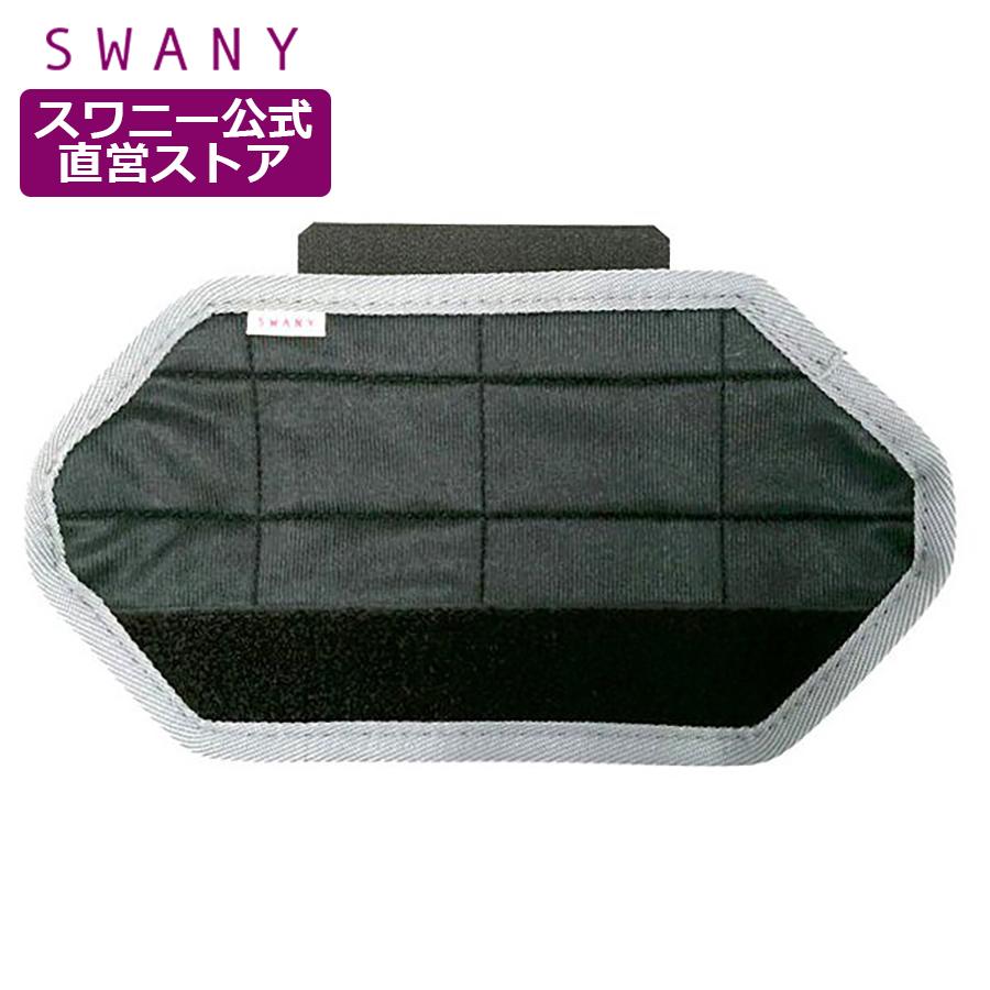 安心のスワニー公式の直販 スワニーバッグ キャリーバッグ 延長保証サービスやアフターケアも充実 スワニー A-476 ハンドルカバークレンゼ カバン ブラック バッグ 選択 鞄 驚きの価格が実現 SWANY M