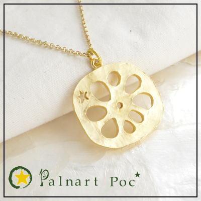Parnathpok 项链莲藕