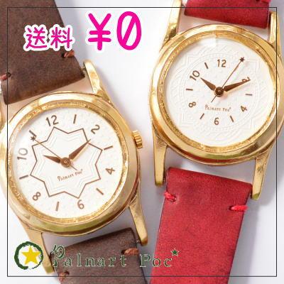 Palnart Poc パルナートポック 時計 腕時計 イブラヒム イグナチェフ (専用ボックス付き)送料無料 日本製 シンプル ハンドメイド ウォッチ 珍しい 大人 プレゼント 雑貨 p2p2