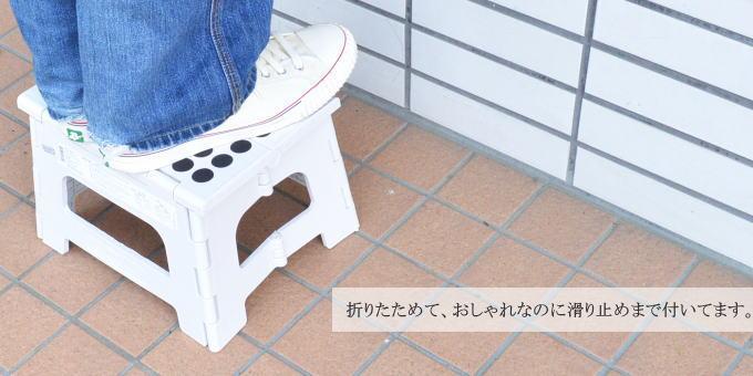 【あす楽】【ポイント10倍】Kikkerland/キッカーランド 踏み台 折りたたみ ez step up rhino 折り畳み 収納 おしゃれ  かっこいい シンプル 脚立 椅子 イス 持ち運び 雑貨