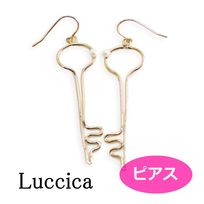 ルチカ ピアス luccica clef 【ピアス】LU-1803-24 カギ アクセサリー