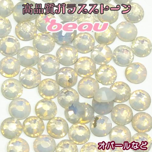 メール便 ゆうパケット OK 高品質ガラスストーン ~beau 超人気 ~ 特殊加工 高価値 SS4~SS30 オパール系