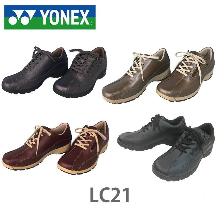 送料無料 YONEX ヨネックス LC21 パワークッション ウォーキングシューズ