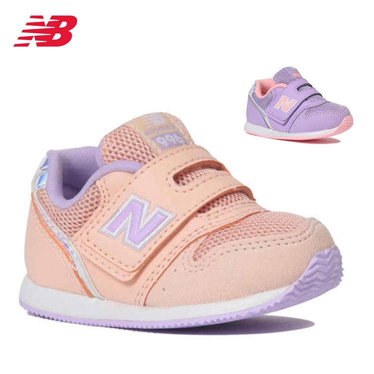 d2dc1febb77cc Infant baby pink purple purple pastel color child shiny luster girls girls  for the New Balance new balance IV996 kids Jr. sneakers child of the pretty  ...