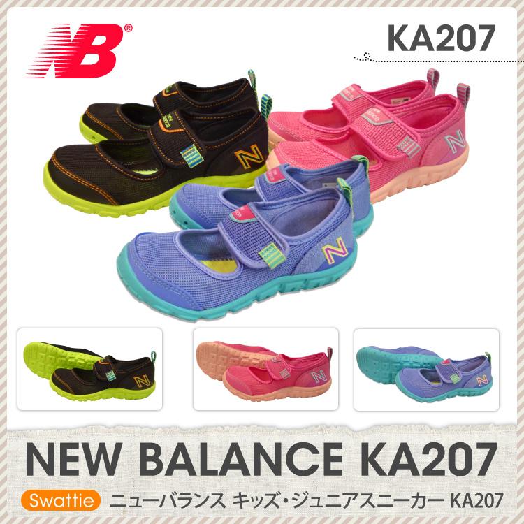 new balance 14.5