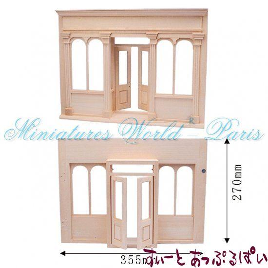ミニチュア フロントパネル MWSHOP74 ドールハウス用