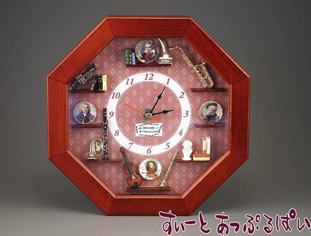ミニチュア  ロイターポーセリン  壁掛け時計 ミュージック RP1668-1 ドールハウス用