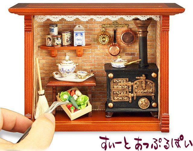 ミニチュア  ロイターポーセリン  ピクチャーボックス オールドキッチン RP1700-1 ドールハウス用