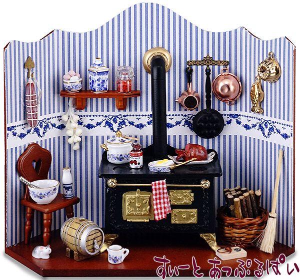 ミニチュア  ロイターポーセリン  ドールハウス キッチン ブルーオニオン RP1790-2N ドールハウス用