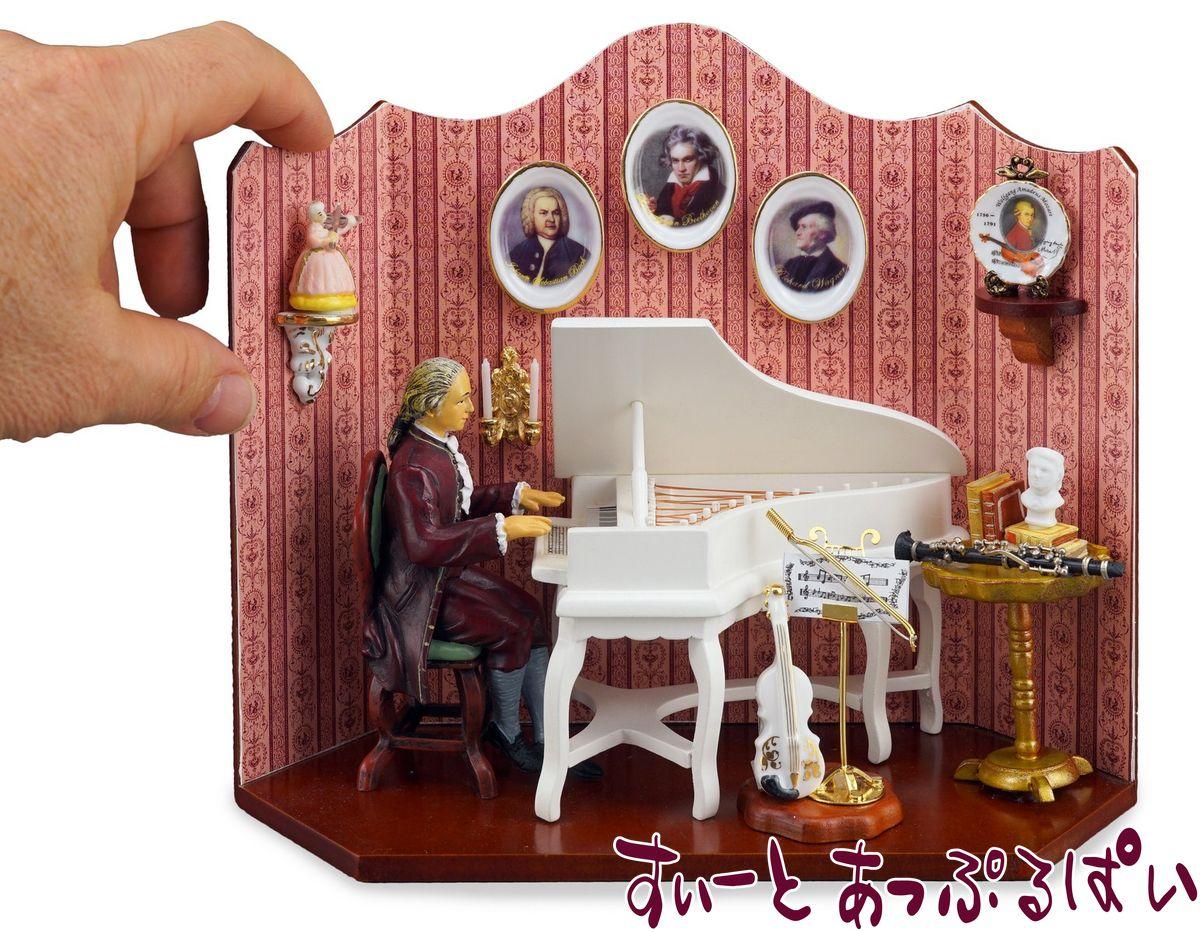 ミニチュア  ロイターポーセリン  モーツアルトのミュージックルーム RP1799-2 ドールハウス用