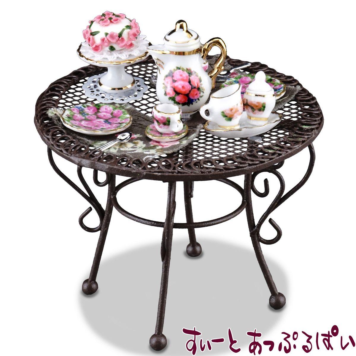 ミニチュア  ロイターポーセリン  ガーデンテーブル ローズケーキ RP1808-4 ドールハウス用