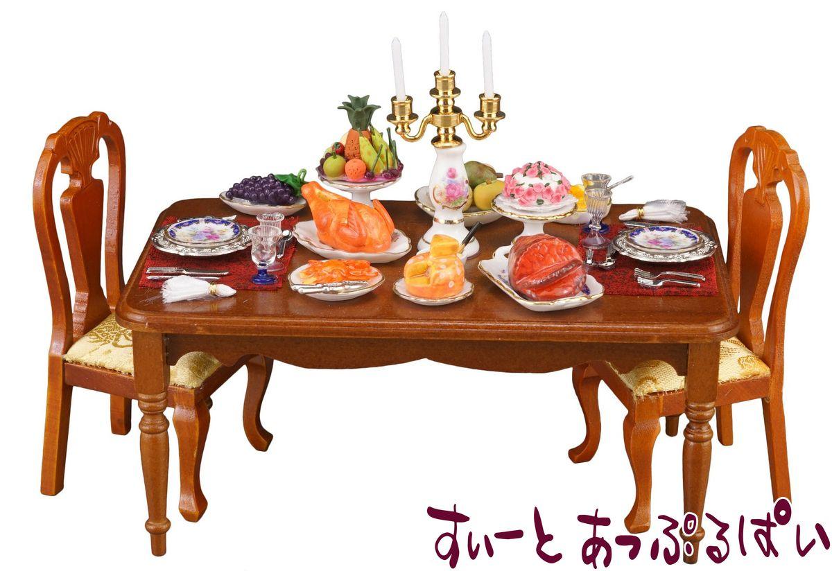 ミニチュア  ロイターポーセリン  椅子別売り  キャンドルライト ディナーテーブル RP1834-0 ドールハウス用