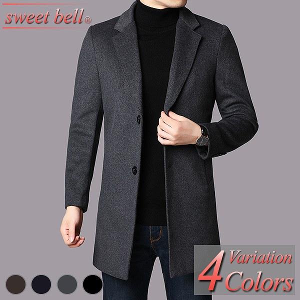 見事な創造力 コート コート メンズ ウール ジャケット ジャンパー 羊毛 春 秋 冬 春 ジップアップ 保温 高品質 大きいサイズ ボア ジップアップ パーカー おしゃれ, アシカガシ:c5af9809 --- navlex.net