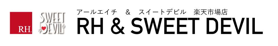 RH AND SWEET DEVIL:RH健康衣料品を中心に身の回り品を取り揃えて販売。