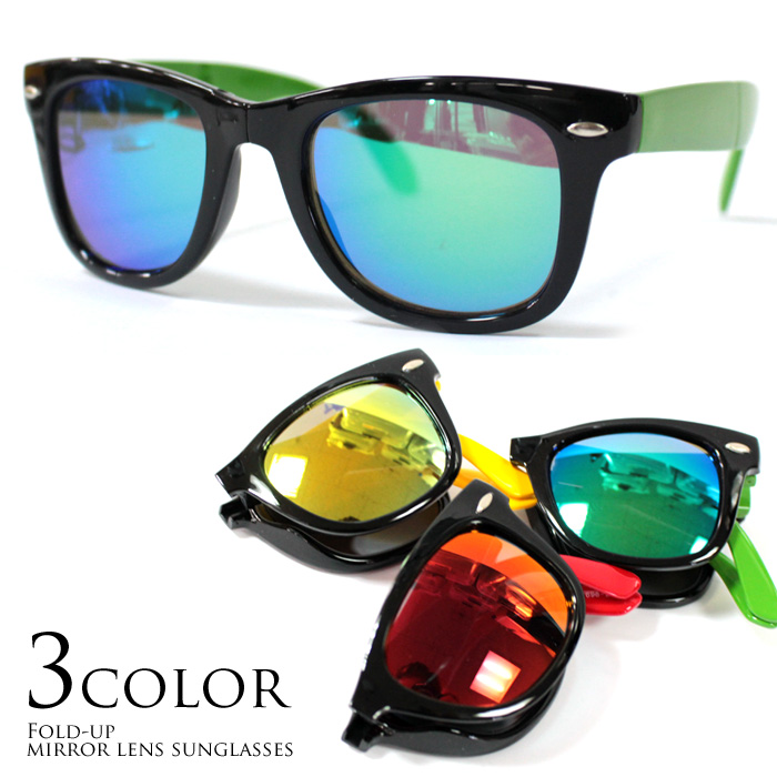3872f1ebe4 DISPLAY  Folding mirror lens sunglasses holding way Farrar Ray-Ban style  mirror lens by color color temple folding ultraviolet rays UV cut