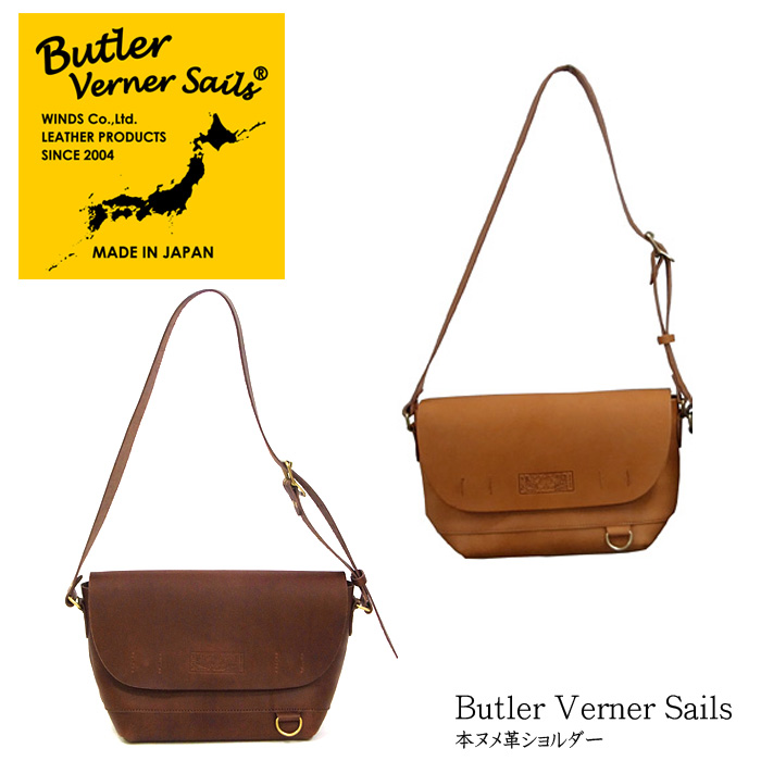 ... domestic rial leather afterward. The item of ButlerVerner Sails fitting  a style ranging from casual clothes to traditional fashion has a favorable  ... e50d158454741