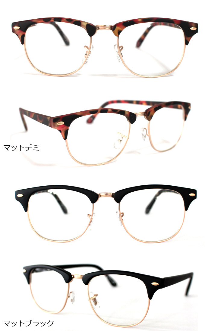 DISPLAY: Gold combination frame Date glasses Ray-Ban-like trendy old ...