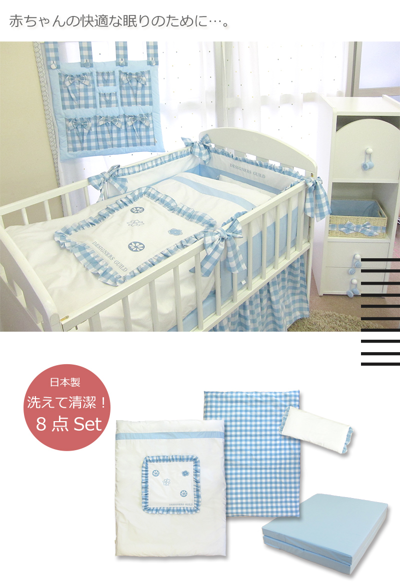 Baby bed in nigeria - Eight Points Of Washable Baby Futon Set Baby Baby Crib Bedding