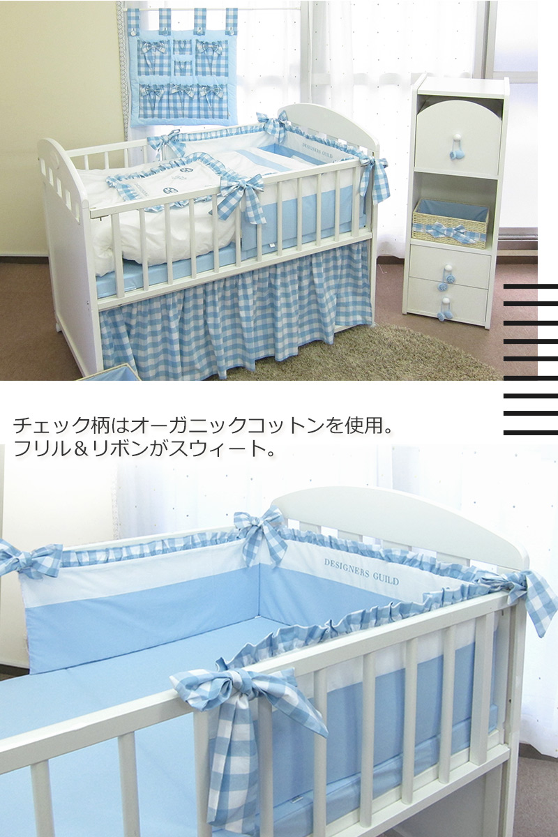 Baby bed in nigeria - Designers Guild Of Japan Made Crib Bed Guard Baby Baby Bed Guard