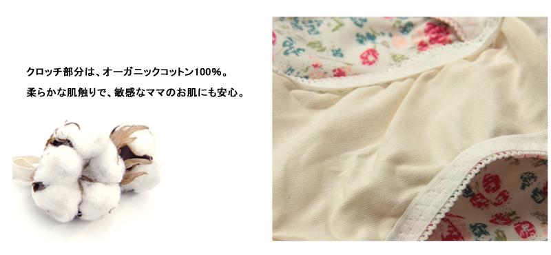 """플라워 프린트 임 부 반바지 『 꽃무늬 룸 웨어 시리즈 』 《 출산 팬티/속옷/내복 """""""
