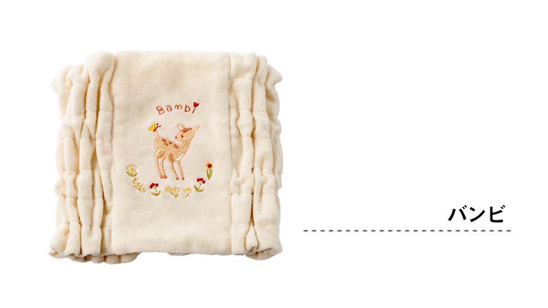 fb85fea6862350 赤ちゃん/ベビー/はらまき/腹巻/磯企画/Amorosa mamma/アモローサマンマ/日本製/オーガニックコットン/出産祝い/ギフト【あす楽】【日本製 】