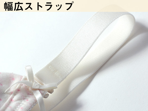 e5c5b6d40fd ... A product made in Fuwa cotton nursing brassiere Japan to mow which is  pleased with the ...
