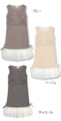 옷자락 레이스 수유 원피스 패드《수유옷/이너/노 슬리브》