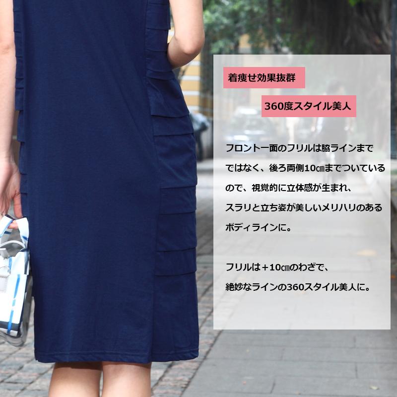 란담티아드 수유 원피스 땀받이 패드《수유옷/마터니티/반소매/마터니티 웨어》