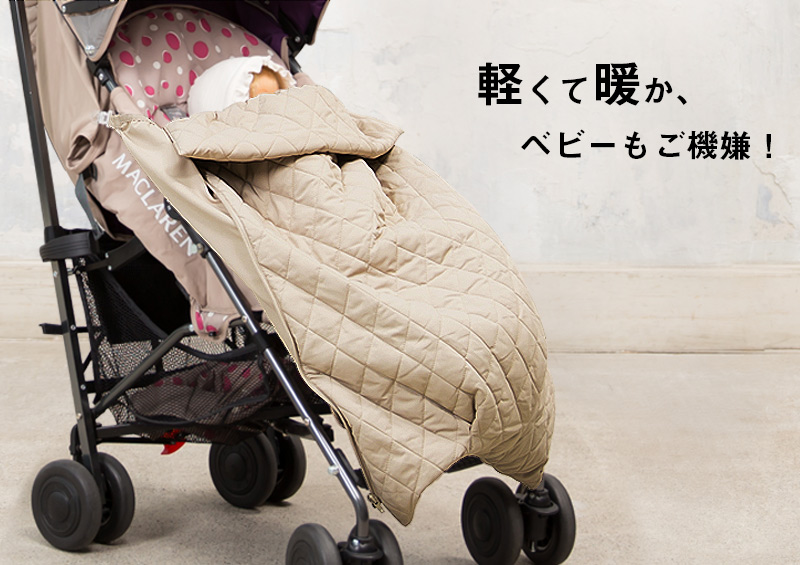Cotton Wadded Babywearing Mama coat