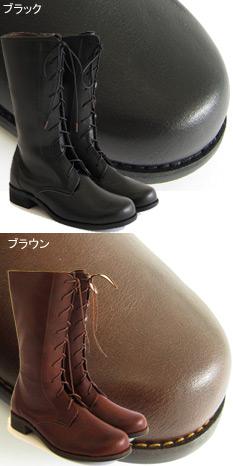 """熊田洋子你的最爱 ! 轻巧舒适 ! 系带靴 23 厘米 24 厘米""""POMPKINS""""南瓜""""pettanko pettanko / 中间靴 / 靴子和花边 / 女士 / 孩子们的。"""