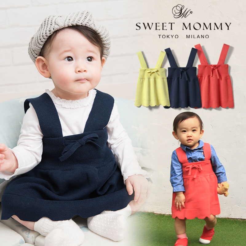 An organic cotton 100% baby scallop shell knit skirt [Very advertisement  publication May, 2018 issue] << parent and child link coordinates babywear