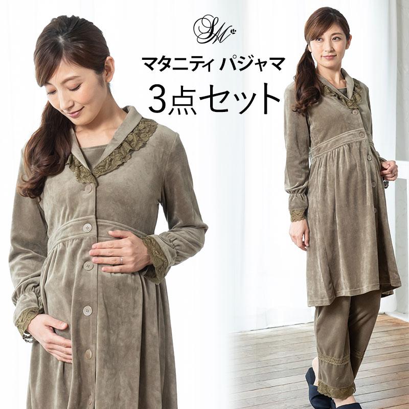 78552db159161 Sweet Mommy: Velour Shawl Collar Nursing and Maternity Pajama Set ...