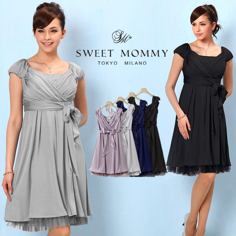 Sweet Mommy Wide Sash Maternity And Nursing Dress Rakuten Global