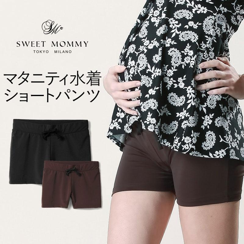 b53a3451c1 Sweet Mommy: Maternity Swim Shorts   Rakuten Global Market