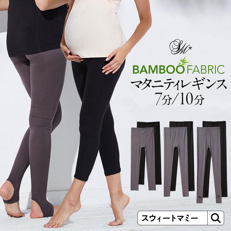 41386be620d54 Sweet Mommy: Bamboo Fiber Maternity Leggings | Rakuten Global Market