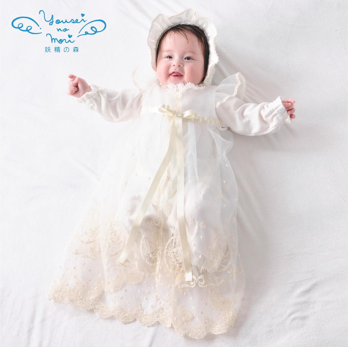 【あす楽】Yousei no mori 妖精の森クラシカルレースのセレモニードレス3点セット ホワイト《赤ちゃん ベビー ドレス ベビー服》