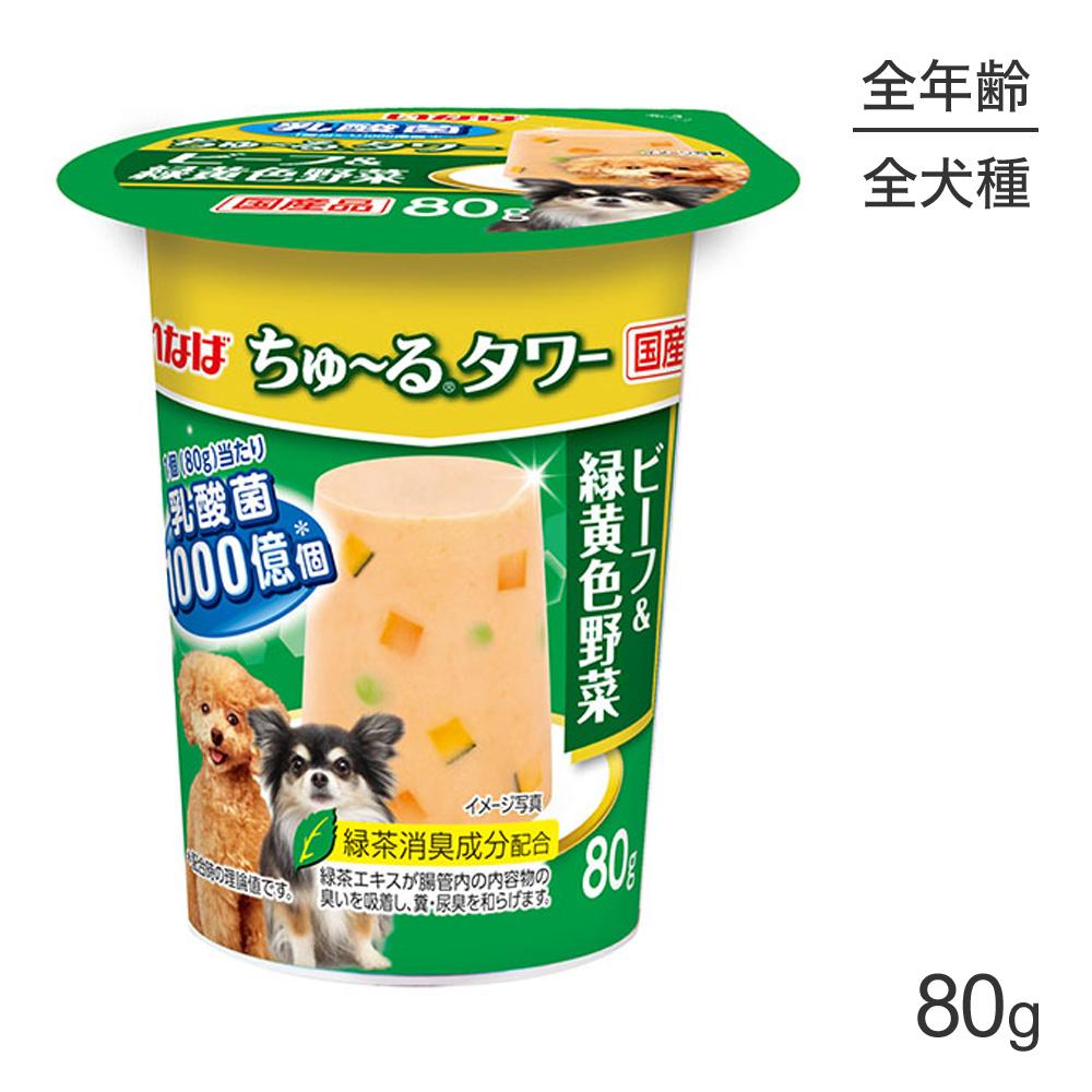 いなば ちゅ~るタワー ビーフ&緑黄色野菜 80g