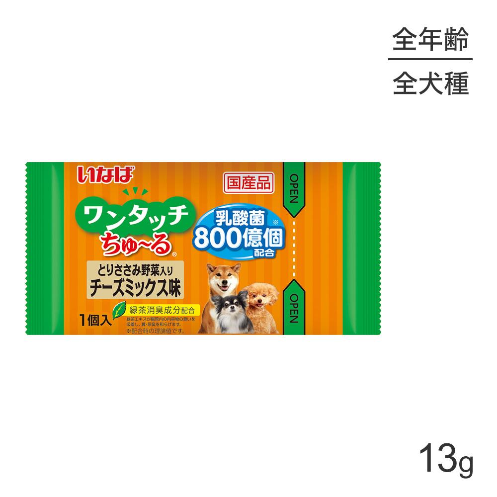 奉呈 いなば ワンタッチちゅ~る とりささみ チーズミックス味 13g×1個入 アイテム勢ぞろい 野菜入り