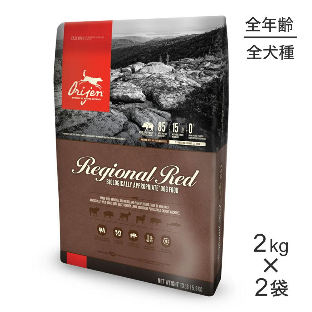 正規 【2kg×2袋セット】オリジン レジオナルレッド[正規品], タタミ工場こうひん b8a7eb0f