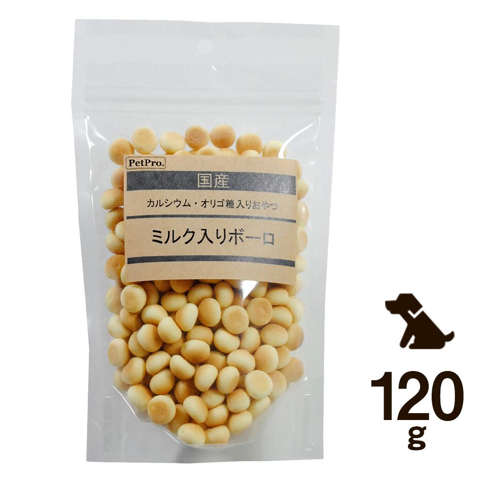 ペットプロジャパン 中古 国産おやつ ☆国内最安値に挑戦☆ 120g ミルク入りボーロ