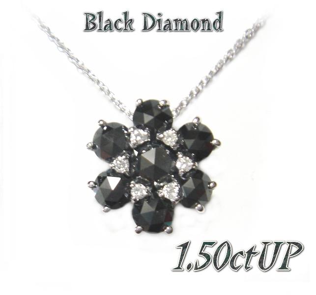 【予約】ゴージャスローズカットフラワー!計1.50ctブラックダイヤモンドペンダントトップ
