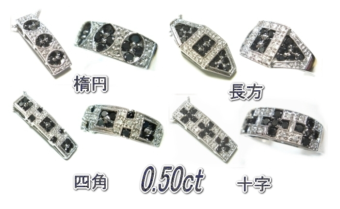 【予約】【0.50ct】アンティーク調計0.50ctブラックダイヤ&ダイヤリングorネックレス